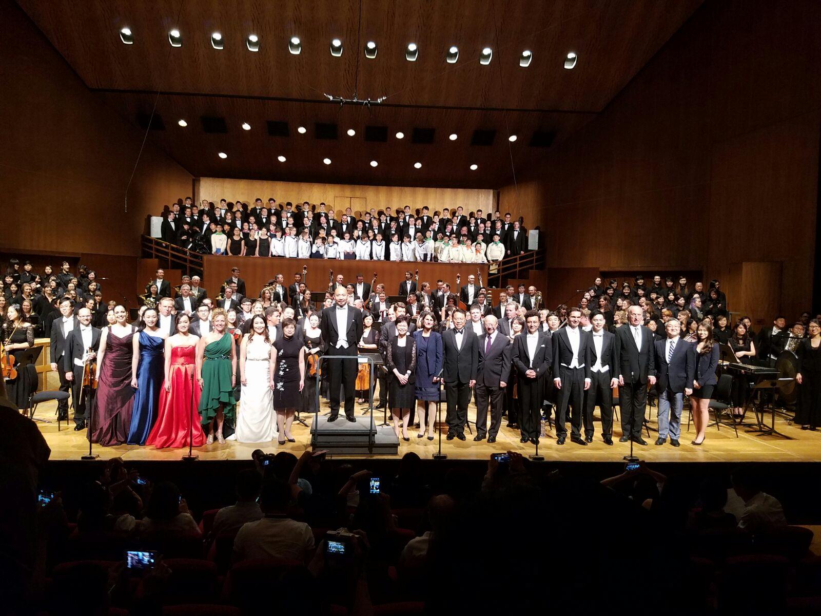 Hong Kong Vienna Music Festival 2016